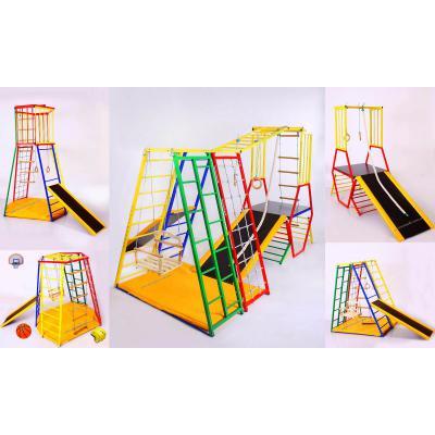 Трансформер 5 в 1. Детский спортивно-игровой комплекс.