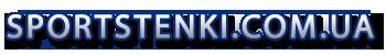 Sportstenki.com.ua